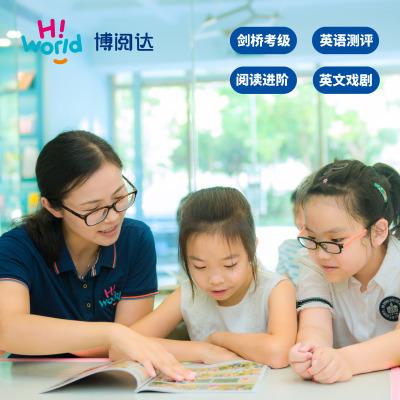 【博阅达英语】3~7岁少儿英语英文绘本阅读课程(亲子绘本阅读班/趣味阅读班)