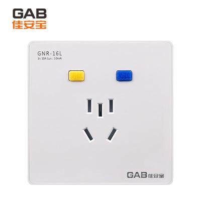 佳安寶漏電保護器GNR-16L10A熱水器廚衛小家電漏電保護插座家用 白色2017年國標新標準