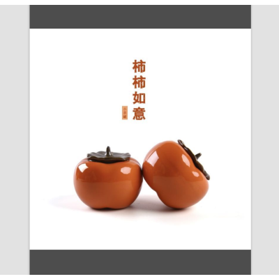 【百家湖云艺术】陶瓷密封罐 如意柿子茶叶罐 陶瓷艺术品 典雅复古风 送礼美物