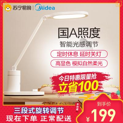 美的智能护眼台灯LED护眼台灯触控调节宿舍书桌学生学习台灯光源值10W-10W以上自然光(3300-5000K)
