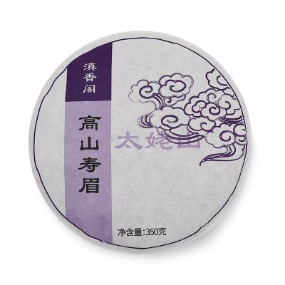 滇香閣-高山壽眉茶餅350g 福鼎白茶 香氣高 太姥山核心產區地理保護標志 出口產品
