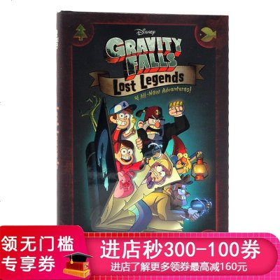 怪诞小镇失落的传说Gravity Falls Lost Legends 4 All New Adventures 英