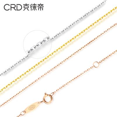 CRD/克徕帝K金项链男女18K金十字链可搭配黄金吊坠款锁骨彩金项链