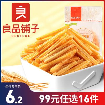 任選良品鋪子沙拉薯條 140g/袋 膨化食品香酥薯條 口感酥脆 好吃的零食