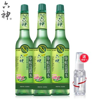 六神 驅蚊花露水195ml(薄荷香型)經典玻璃瓶裝3瓶(送噴霧瓶30ml)