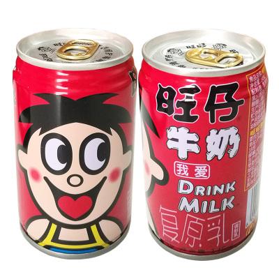 旺旺 旺仔牛奶145ml铁罐装早餐牛奶儿童牛奶含乳制品
