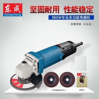东成角磨机手砂轮S1M-FF04-100A金属打磨切割抛光除锈角向磨光机