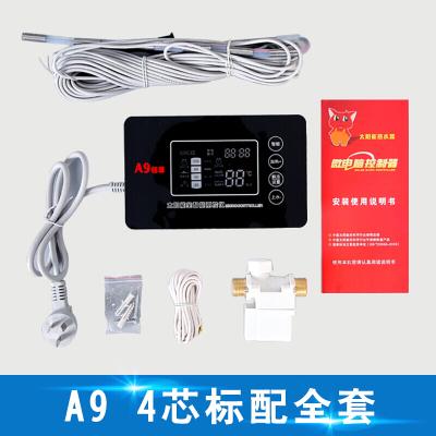 汐巖太陽能熱水器控制器全自動上水儀表配件水溫水位儀顯示器通用型 A9:標配4芯全套