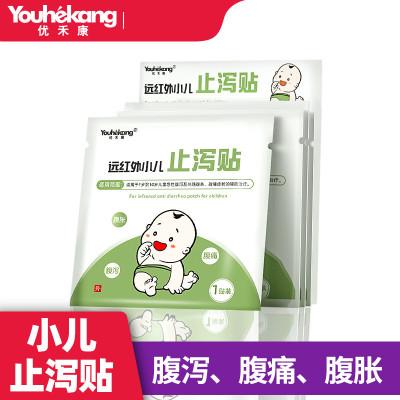 優禾康(Youhekang)小兒止瀉貼 兒童腹瀉貼寶寶止泄貼嬰兒童肚臍貼拉肚子腹痛貼腹脹腸胃炎