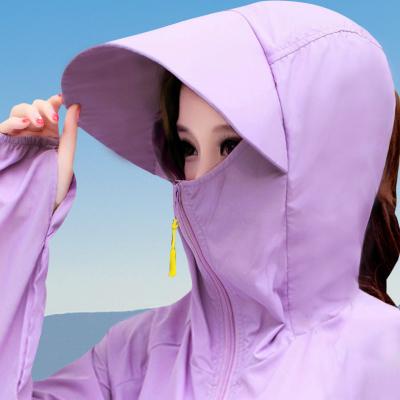 品牌特惠,拍下優惠50元!【力薦】防曬衣女短款2020夏季新款防紫外線百搭海邊沙灘防曬服衫薄外套