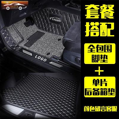 廣汽豐田致炫x汽車腳墊全包圍致享自動擋車專車專用地毯式全包 大