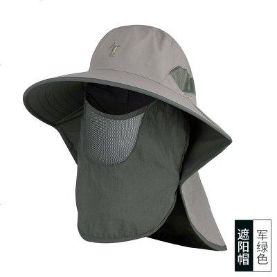 为易达( DA) 户外钓鱼登山帽子男士夏季遮阳防晒防紫外线太阳帽大檐透气渔夫帽
