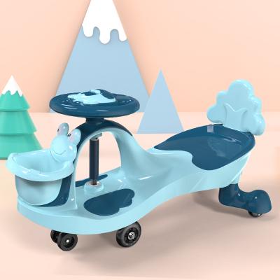 儿童扭扭车万向轮1-3岁溜溜车宝宝妞妞车摇摇摆车防侧翻大人可坐智扣扭扭车