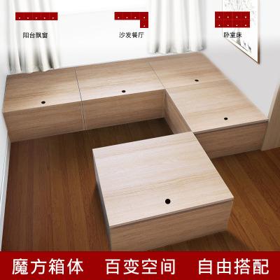 榻榻米閃電客定做魔方床儲物床訂造收納柜小書房設計地臺定制多功能床柜