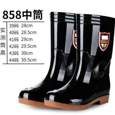 牛筋底防水雨鞋男高筒水鞋男工地膠鞋雨靴短水靴廚房鞋男防滑 莎丞