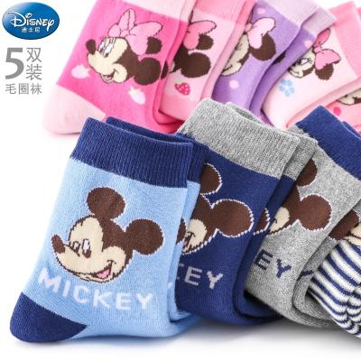 迪士尼儿童袜子冬纯棉袜卡通毛圈男童女童女孩小孩幼儿中筒宝宝短