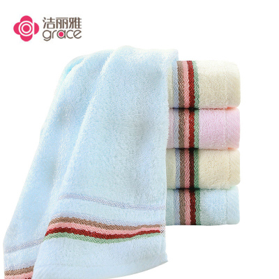 潔麗雅grace 全棉毛巾 吸水柔軟易干洗臉毛巾單條裝 純棉毛巾 69*33cm