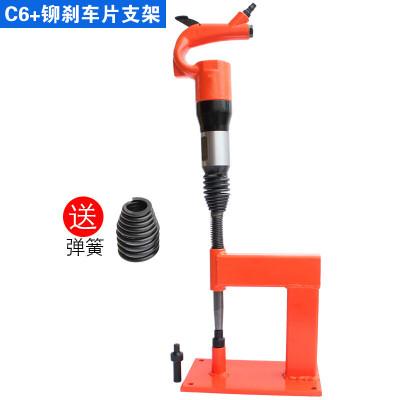 定做 工業級氣錘6氣鏟4風鏟風鎬氣鎬氣鏟頭混凝土大功率氣動工具