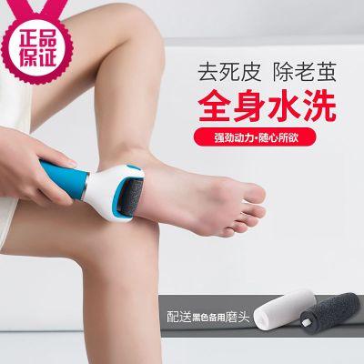 【苏宁优选】 自动磨脚器电动充电式磨脚神器去脚皮死皮老茧刀修足机修脚器
