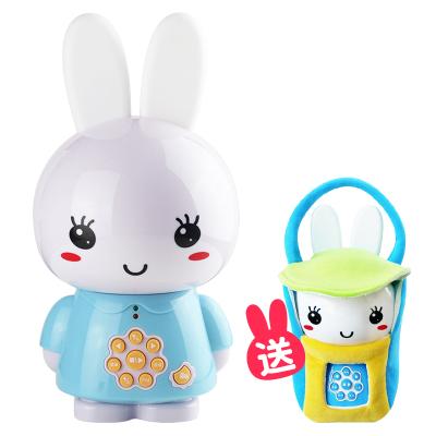 火火兔WIFI升級版G6S智能早教故事機0-3歲 兒童早教益智男孩女孩玩具 天藍色
