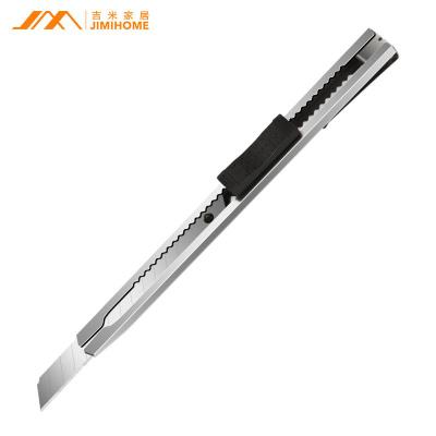 吉米家居 JM-G12005R 家用迷你美工刀纯金属款