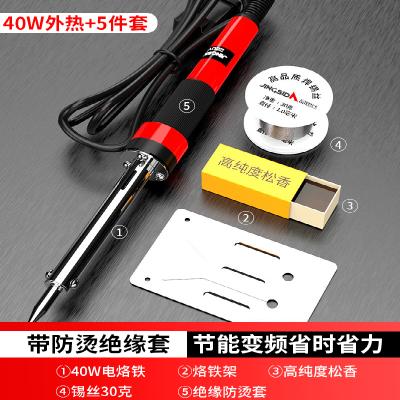 電烙鐵恒溫可調溫焊錫絲吸錫器焊槍40w加熱芯自動上錫家用小型黃花套裝非自營B2
