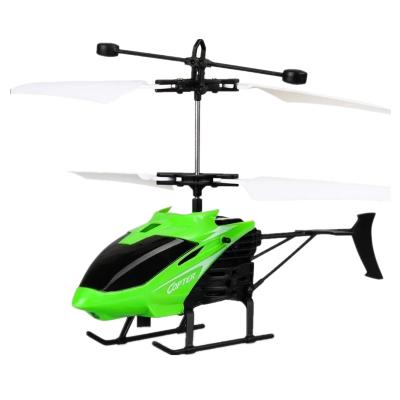 感应直升飞机儿童玩具充电耐摔感应悬浮遥控小飞机室内玩具飞行器 绿色小飞机+启动器