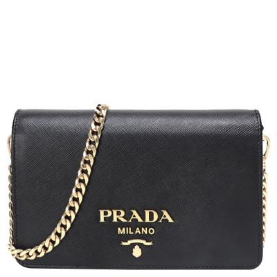 【直营】普拉达(PRADA)真皮包盖式 女士链条包斜挎包单肩包 女包
