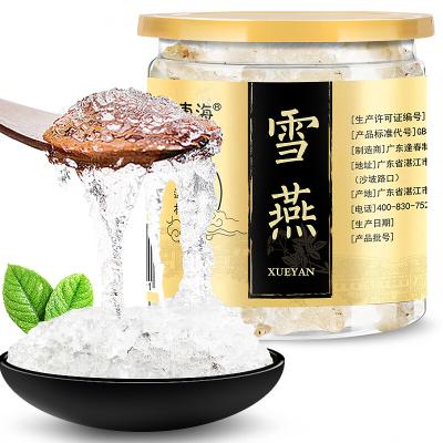 福東海 云南拉絲雪燕100g非特級非野生雪燕可搭配100g桃膠皂角米