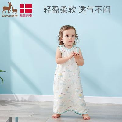 歐孕(OUYUN) 嬰兒背心睡袋寶寶透氣散熱紗布薄款防踢被兒童春夏季前四后二小孩幼兒