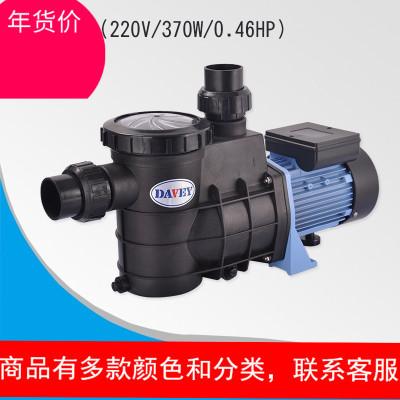游泳池吸污機循環過濾水泵水池魚池吸泥泵手動水下吸塵器清洗設備