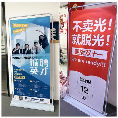 騰煜雅軒 簡約現代 門型門口廣告牌展示牌架子x展架立式落地式易拉寶80x180店海報 戶外展示架子