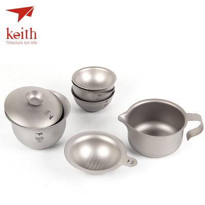 Keith鎧斯戶外鈦功夫茶具休閑便攜泡茶具品茶純鈦套裝組合鈦茶具 Ti3910