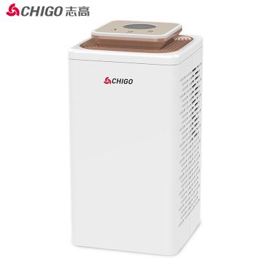 志高(CHIGO)除湿机ZG-C1606香槟金