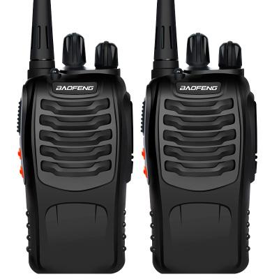 【兩只裝】寶鋒(BAOFENG)BF-888S商用民用對講機 無線專業手持臺黑色