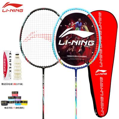 李寧 LI-NING 羽毛球拍雙拍全能型碳素中桿男女復合對拍610(已穿線)