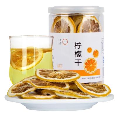 天方瓶装柠檬45g 柠檬片水果茶 天方茶叶花草茶泡茶
