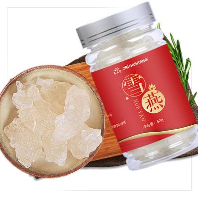 再春堂 雪燕 精選植物拉絲雪燕 50克/瓶 植物膠質 可搭配桃膠皂角米雪蓮子 瓶裝 保健茶飲