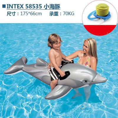 【精品好貨】成人游泳圈兒童坐騎游泳浮排加厚水上用品水上浮床充氣玩具 58535小海豚(承重75KG) 手泵套餐