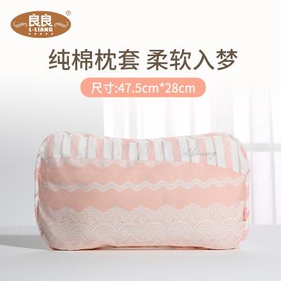 良良 婴儿枕头 套四季纯棉宝宝幼儿园儿童吸汗小孩枕套柔软舒适