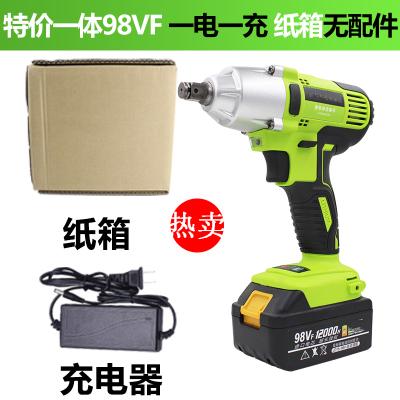 电动扳手锂电架子工工具木工套筒风炮锂电充电钻黎卫士无刷冲击扳手 特价一体98VF一电一充纸箱