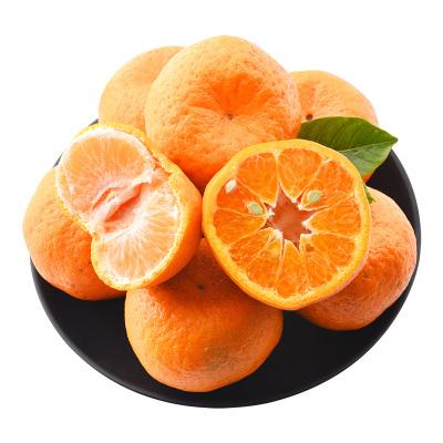 湖北宜昌秭归椪柑柑子橘子 9斤装 新鲜时令水果 酸甜柑橘桔子