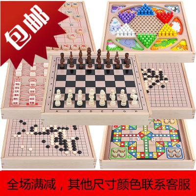 象棋五子棋桌面游戏斗兽玩具跳棋类飞行棋亲子成人多功能儿童