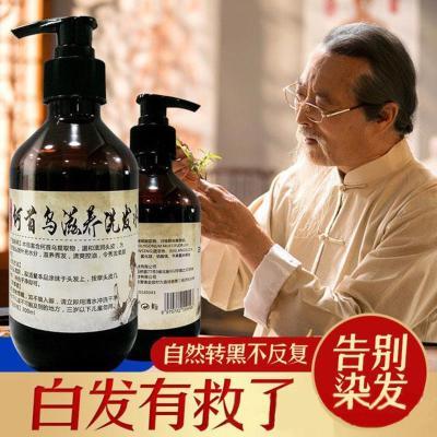 【苏宁优选】何首乌中草药黑发洗发水去屑止痒白发变黑发乌发养发防脱发生发