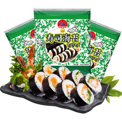 九日寿司海苔2g*10张韩国进口大片即食紫菜寿司包饭儿童海味零食