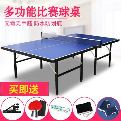 博森特 家用可折疊式標準室內乒乓球桌案子帶輪可移動式比賽專用乒乓球臺