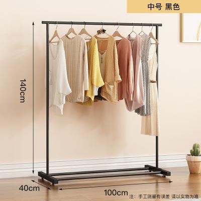 落地掛衣架單桿式晾衣桿室內簡易衣架家用臥室衣服架子折疊涼衣架 大 標準版100cm黑