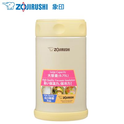 象印(ZO JIRUSHI)孕嬰童燜燒杯SW-FCE75-YP 進口304不銹鋼真空燜燒杯保溫壺正品750ml 黃色