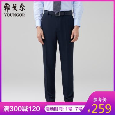 Youngor/雅戈爾男裝商務正裝化纖面料 修身剪裁 優雅素色藏青褲子021FWY