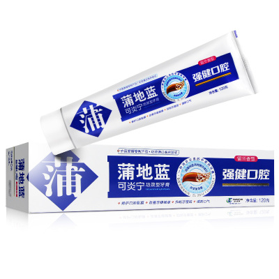 蒲地蓝牙膏可炎宁120g留兰香型牙周炎牙龈防蛀口气蒲地兰